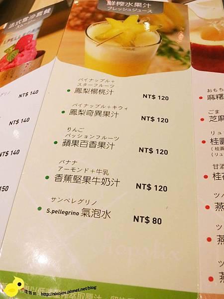 """【台北】冰筷-五星級""""冰館""""-芝麻糊、芝麻冰淇淋"""