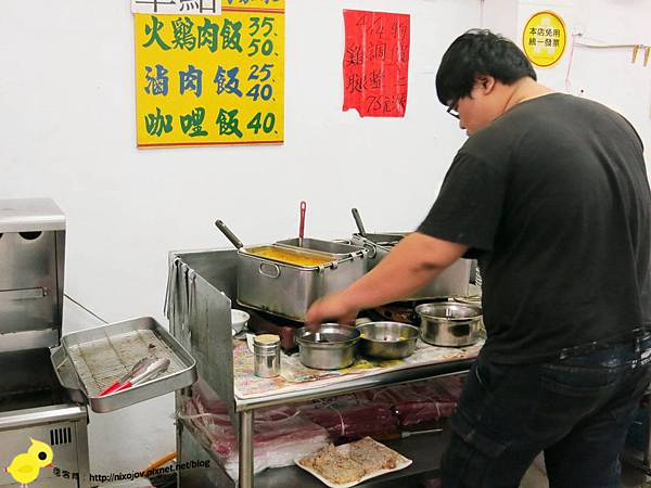 【新莊】火雞松嘉義火雞肉飯-香酥美味雞肉飯