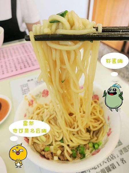 【宜蘭】八寶冬粉*香菇肉羹-台灣小吃百大名店