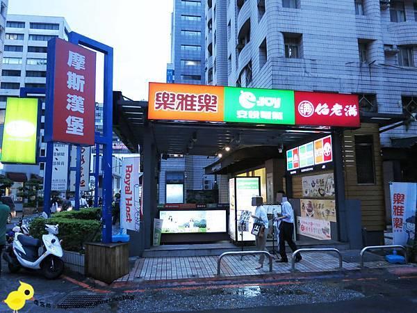 【台北】餡老滿-來自北京的正統菜