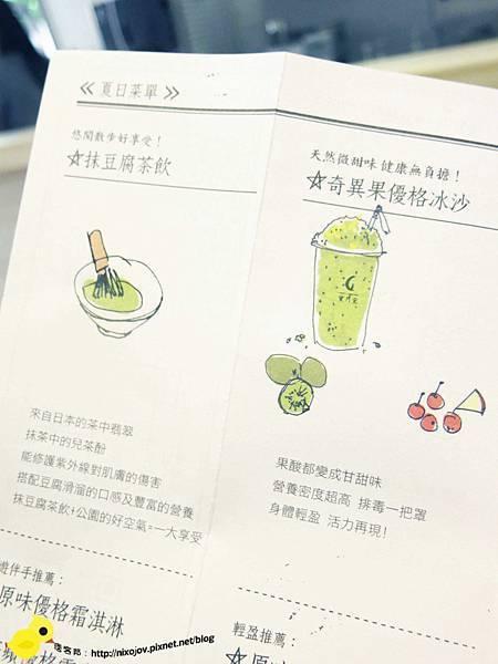【台北 永和】寶月堂-吃得出水果真材實料的雪凍