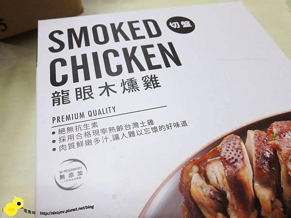 【宅配】123養生雞湯-滷味雞翅、龍眼木燻雞