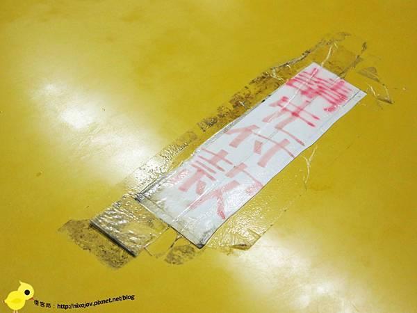 【新莊】古早味豆花-1碗20元豆花