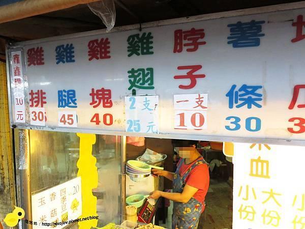 【新莊】香酥雞-30元雞排10元米腸