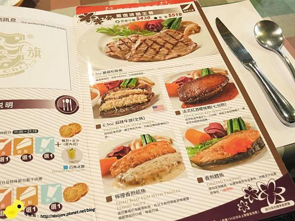 【台北 台電大樓】洋旗牛排餐廳-洋蔥的弟弟
