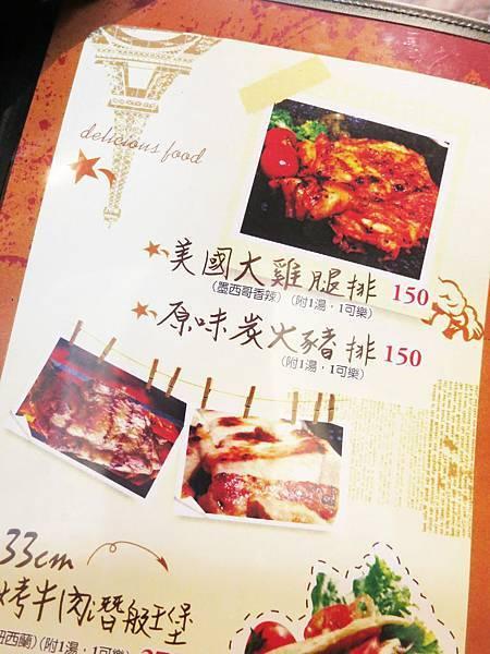 【新莊 餐廳】The Fire著火美式炭火原味牛排-獨特炭燒乾式熟成牛排