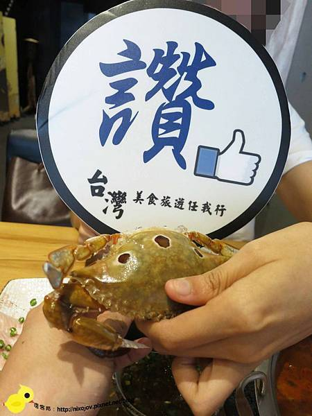 【桃園】柚精緻鍋物火鍋店-別具一格日式風涮涮鍋(中壢店)