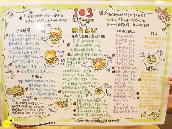 【板橋】103kitchen-愛莉絲的夢想世界
