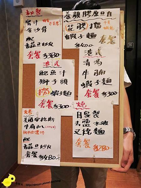 【台北】徠一咖啡-創意港式和牛蒜香炒飯