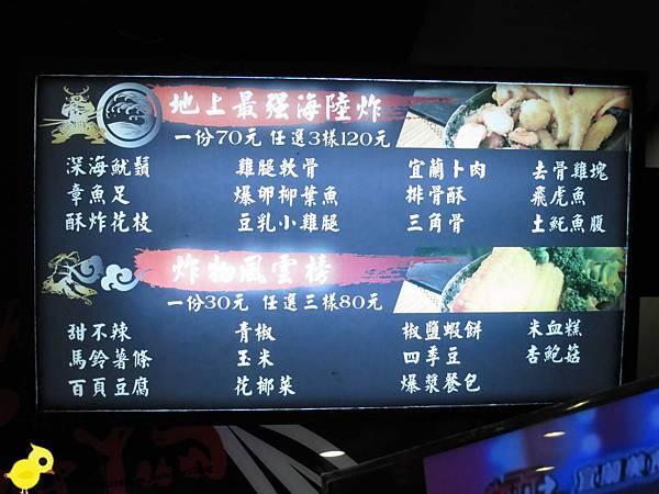 【台北 西門町】赤炸風雲-極為不推的店家