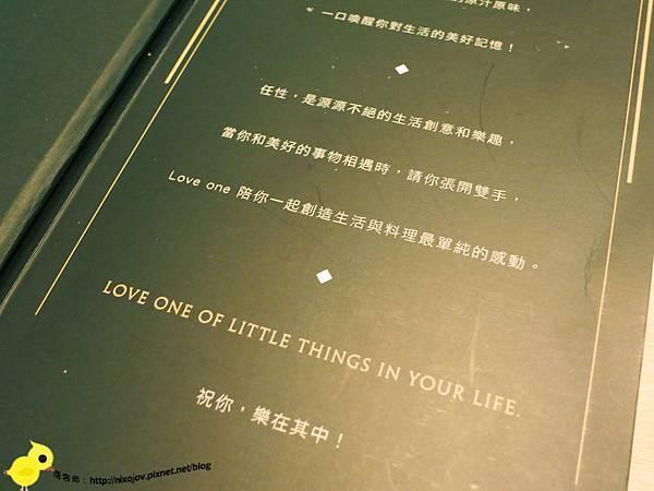 【台北】樂昂(LoveOne)-ATT4Fun甜蜜新選擇