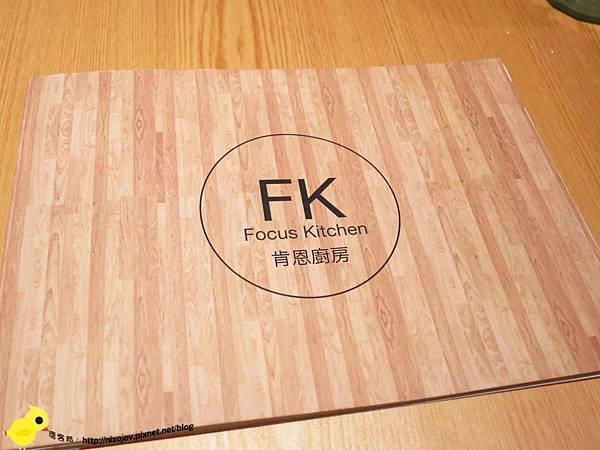 【台北】肯恩廚房Focus Kitchen-永康街美式聚餐好選擇(東門捷運站)