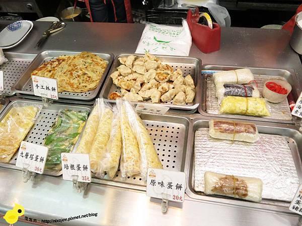 【新莊】亞美の豆漿大王-早、晚、宵夜一次搞定