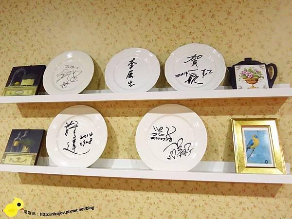 【台北 五股】stove義式鄉村義大利麵