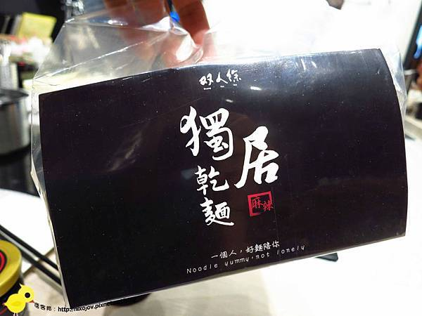 【台北 內湖】雙人徐-不同凡響的美味