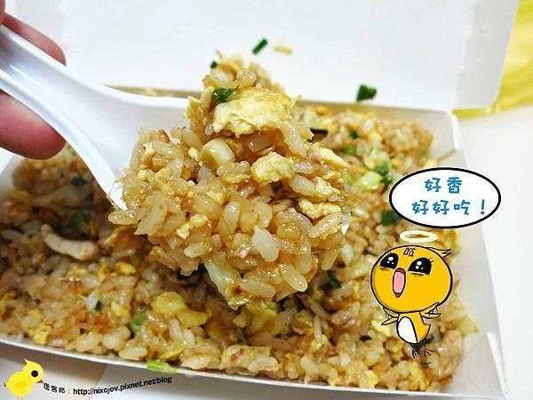 【新莊】咕咕雞-香噴噴好吃的炒飯