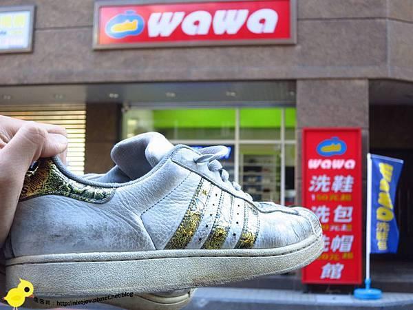 【新莊】WaWa專業洗鞋、洗包、洗帽店-完好如新之還我漂漂鞋