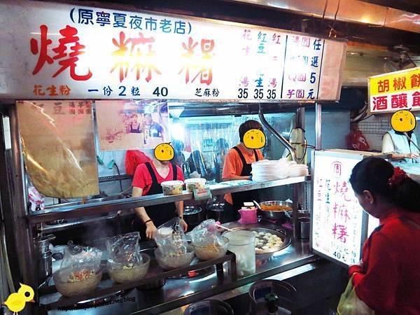 【三重】周記燒麻糬-熱騰騰好吃的麻糬