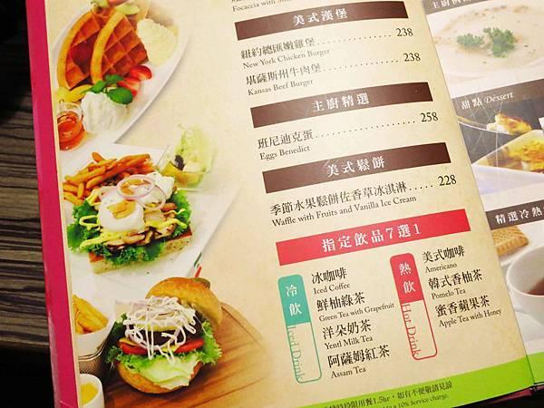 【桃園】洋朵庭園餐廳-夢幻庭園餐廳
