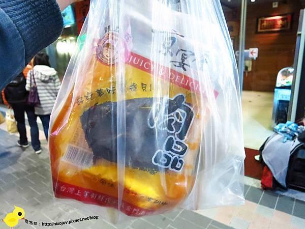 【台北 永和】全台唯一京宴屋金門酒糟牛肉火鍋、龍益莊牛肉乾