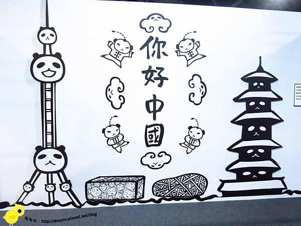【台北 旅遊】華山藝文特區阿朗基展覽-阿朗基愛旅遊