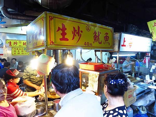 【板橋】生炒魷魚-蘿蔔糕20元、芋粿巧15元、米腸10元