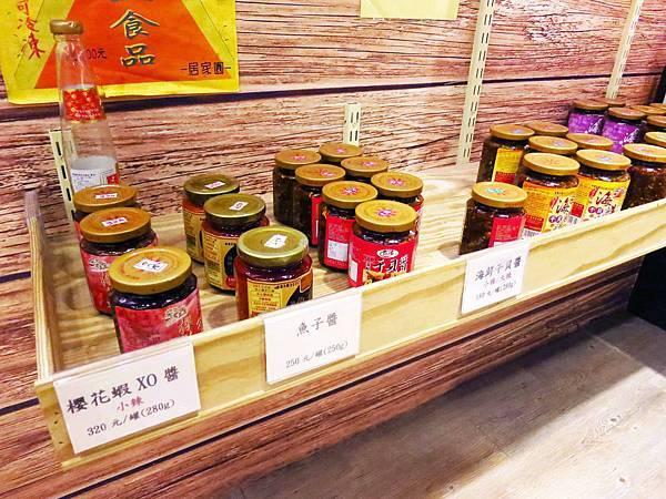 【台北】黑將軍老麵饅頭-自然發酵的老麵【台北】黑將軍老麵饅頭-自然發酵的老麵