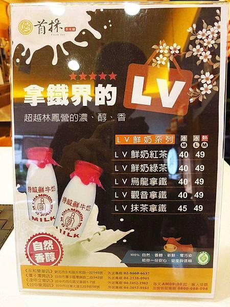 【台北永和】首採-新鮮好喝果汁飲料店-永和樂華夜市口