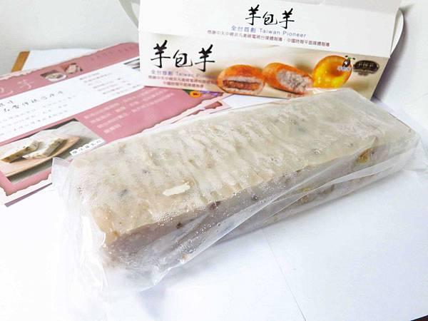 【型男大主廚-簡單來下廚】芋包芋-超美味廣式點心臘味芋頭糕