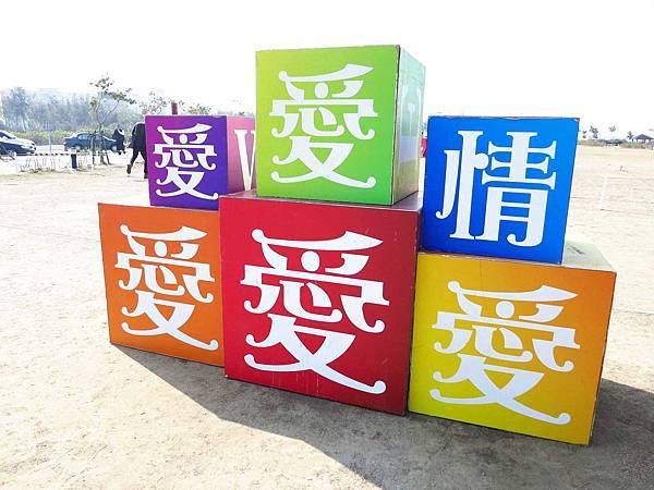 【台南旅遊】北門遊客中心白色水晶教堂