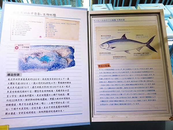 【台南】虱目魚主題館-美味虱目魚料理