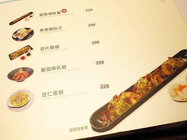 【三重】奇家精緻小館-環境高雅餐點不失味