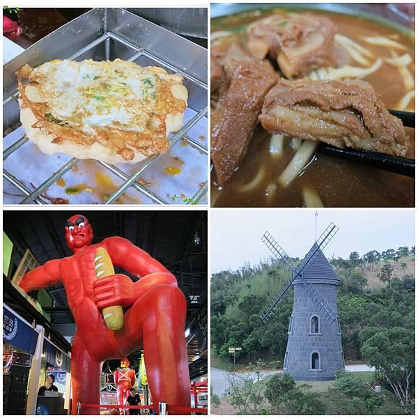宜蘭好吃、好玩、美食、小吃、旅遊景點、住宿-懶人包