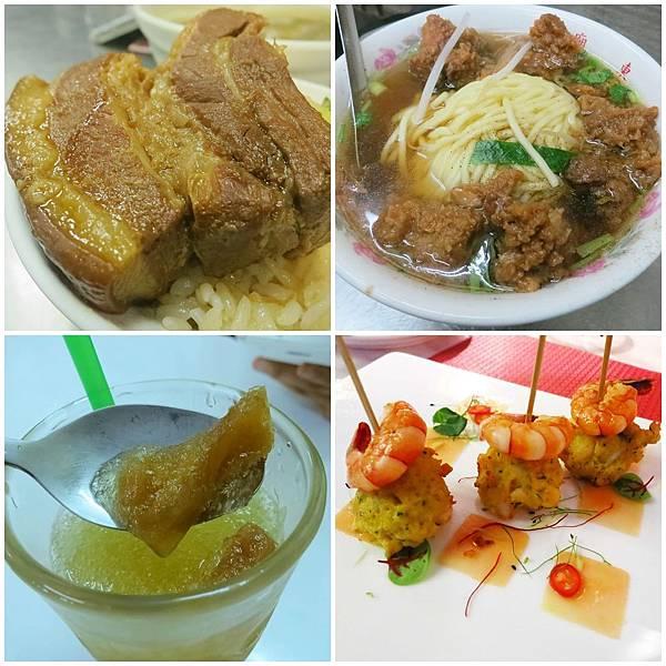 台中小吃、餐廳、美食、旅遊-懶人包