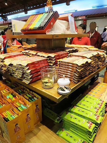 【宜蘭】宜蘭餅觀光食品工廠