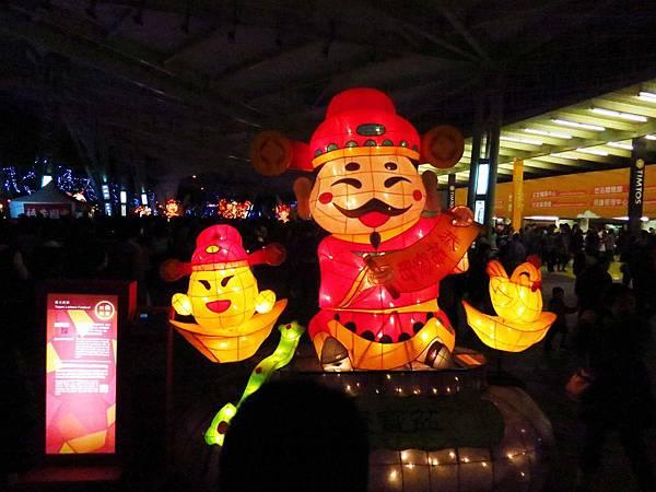 2015台北燈會、台北圓山花博公園燈節