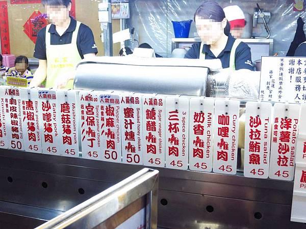 【花蓮美食】蔣家創意棺材板-花蓮自強夜市美食Part2