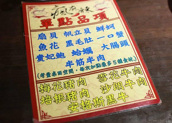 【台北】瘋麻辣火鍋吃到飽-花雕雞火鍋吃到飽-西門町