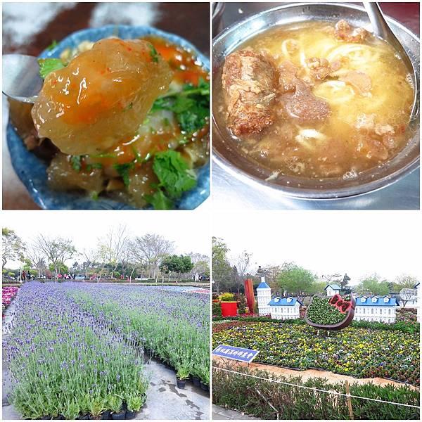 彰化小吃、餐廳、美食、旅遊景點-懶人包