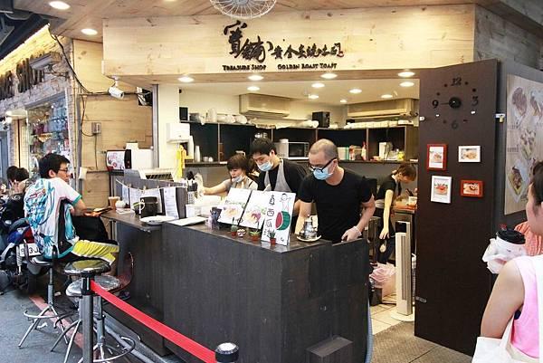 【台北車站】寶舖黃金炙燒吐司-創意吐司輕食料理-台北後火車站