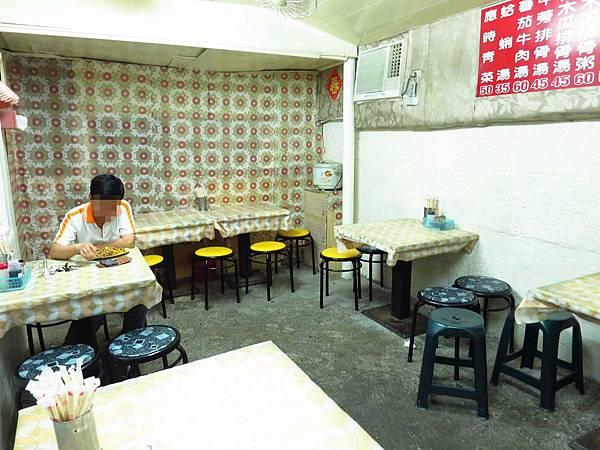 【板橋美食】珍鄉小館-眷村的好味道-板橋第二運動場