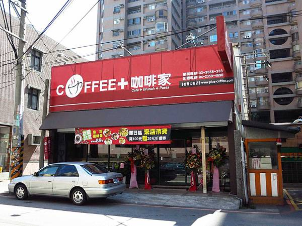 【桃園早午餐】coffee+咖啡家-融化的蒜香起士吐司