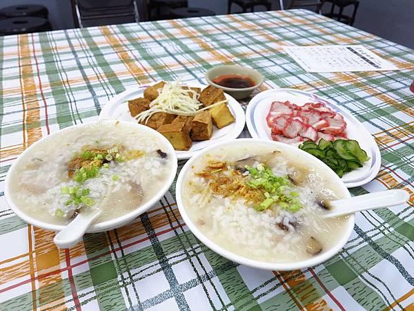 【新莊宵夜】中平路香菇肉粥-從小看到大的老店