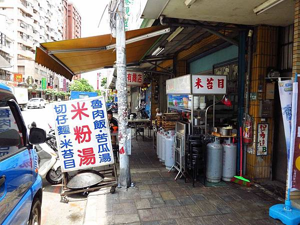 【桃園】大有路米粉湯-便宜又好吃的小吃攤