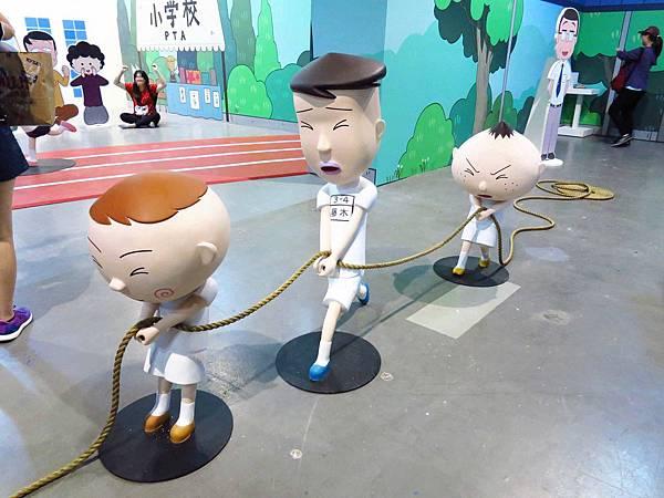 櫻桃小丸子學園祭-25週年特展-華山1914文創園區