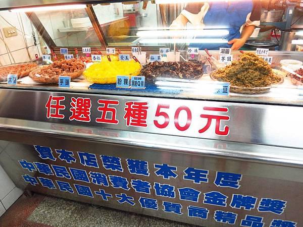 【三重冰店】莊家古早黑砂糖剉冰-三重龍門路