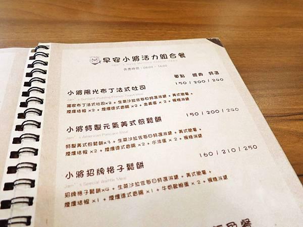 【台北餐廳】WAWA樂園-外酥內軟美味鬆餅-三峽店