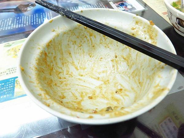 【永和美食】海爺四號乾麵店-紅油皮蛋乾麵-獨特口味