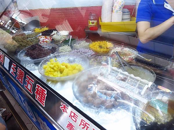 【三重冰店】陳Q古早黑砂糖剉冰-黑糖粉粿+黑糖剉冰=夏天甜蜜蜜消暑法
