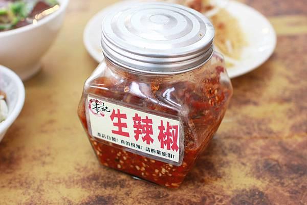 【台北小吃】李記宜蘭肉羹-充滿古早味與不同風味的小吃